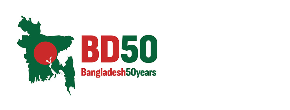 Bangladesh 50 Years